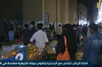 إغلاق محال تجارية مخالفة في سوق البنقالة بحي بطحاء الرياض - المواطن