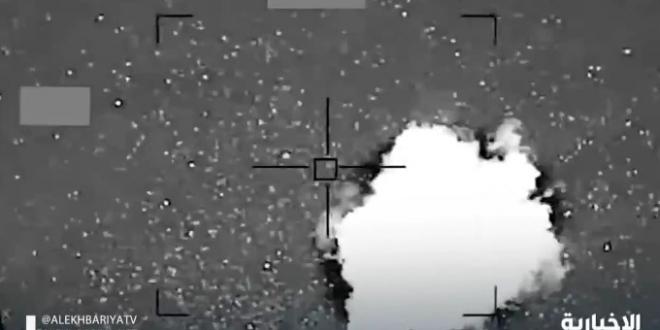 صورة التحالف يعرض لقطات لتدمير وإسقاط 11 طائرة حوثية مفخخة