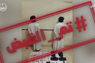 في قبضة رجال الأمن.. ضبط مواطنَيْن ومقيم افتعلا مشهد سكب الطلاء - المواطن