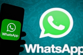 WhatsApp يضيف ميزة ثورية تذهل الجميع