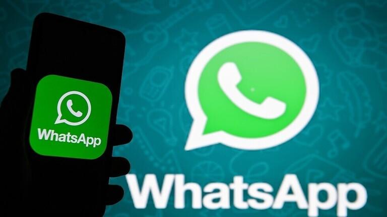 WhatsApp يستسلم ويرضخ لرغبات المستخدمين