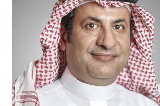 الغرف السعودية تبحث إشراك القطاع الخاص في مشاريع صندوق الاستثمارات - المواطن