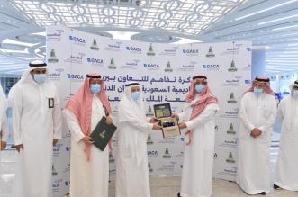 اتفاقية تفاهم بين أكاديمية الطيران المدني وجامعة الملك عبدالعزيز - المواطن
