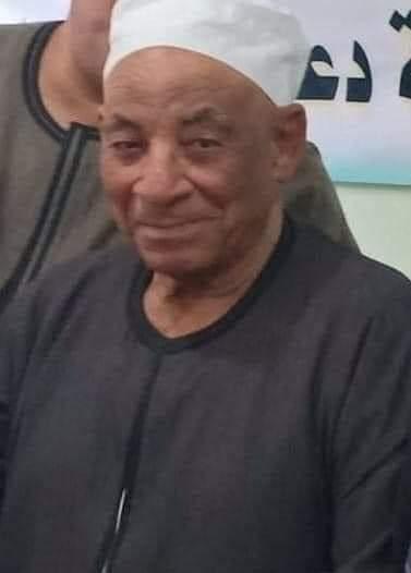 وفاة عم الزميل سعد البحيري