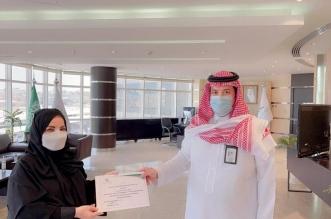 صحة الرياض تكرم عددًا من المتميزين - المواطن
