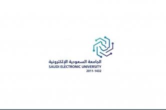 الجامعة الإلكترونية تعرز الابتكار وتسعى لتوفير 2000 فرصة عمل - المواطن