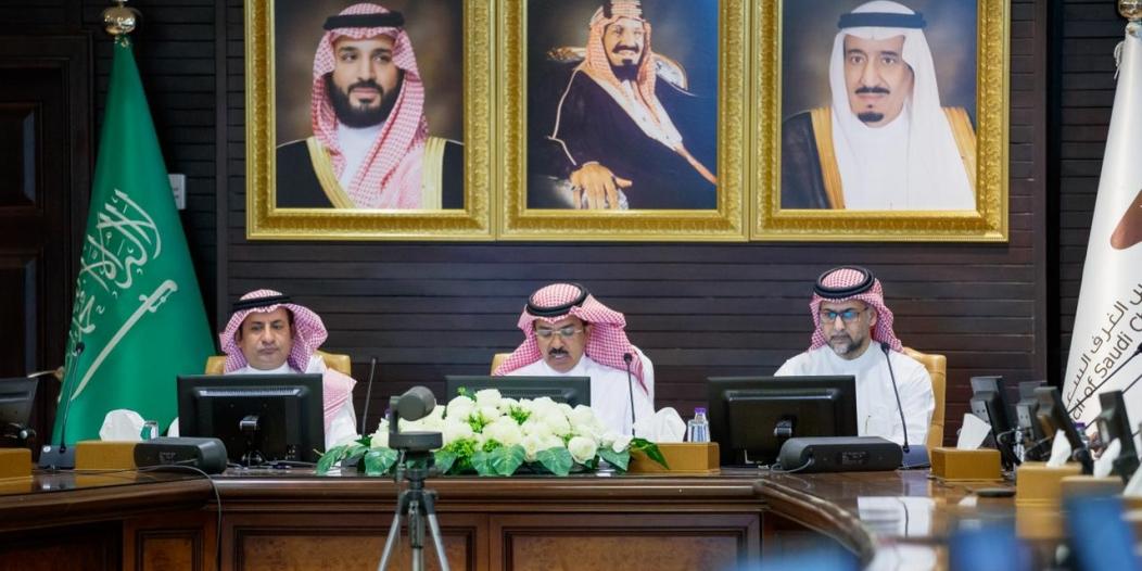 اتحاد الغرف السعودية يطّلع على فرص الأعمال الجديدة في القطاعات الواعدة