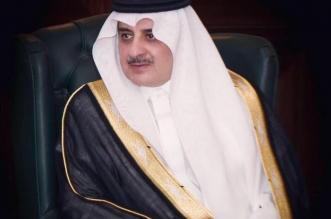 أمير تبوك - صالح النعيمة
