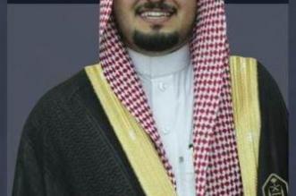 فواز الأسلمي يحتفل بحصوله على البكالوريوس تخصص إدارة أعمال - المواطن