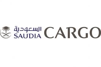 وظائف شاغرة لدى شركة الخطوط السعودية للشحن - المواطن