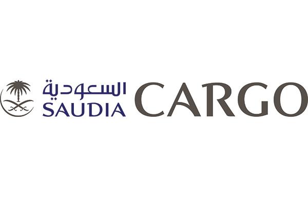 وظائف شاغرة لدى شركة الخطوط السعودية للشحن