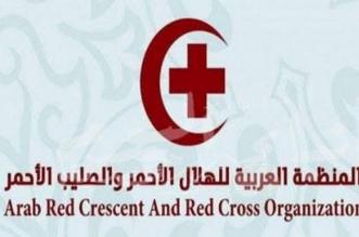 المنظمة العربية للهلال الأحمر والصليب الأحمر تدين استهداف الحوثي لمدرسة في عسير - المواطن