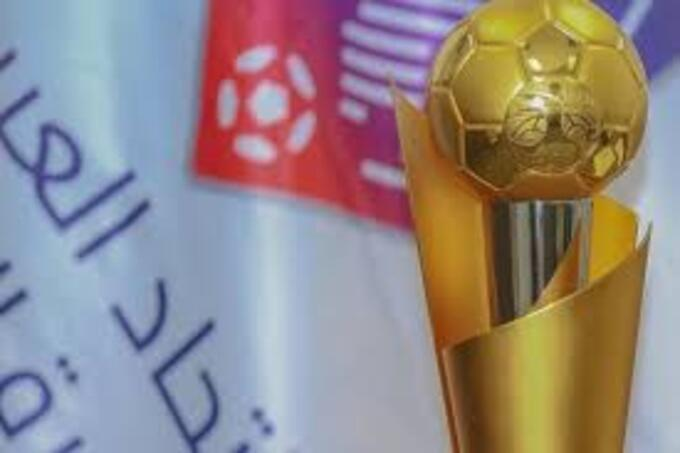 كأس العرب للمنتخبات تحت 20 عامًا