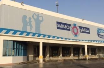 الشركة السعودية لمنتجات الألبان والأغذية توزع 95.9 مليون ريال أرباحاً - المواطن