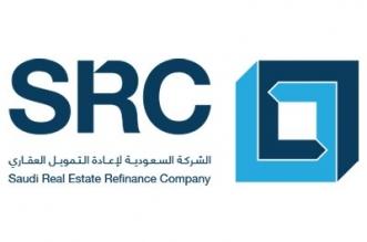السعودية لإعادة التمويل العقاري تُخفض هامش الربح على التمويل العقاري - المواطن