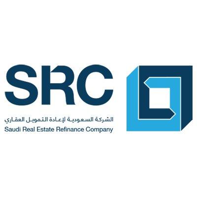 السعودية لإعادة التمويل العقاري تُخفض هامش الربح على التمويل العقاري