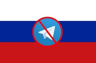 روسيا تفرض 140 ألف دولار غرامة على تليغرام
