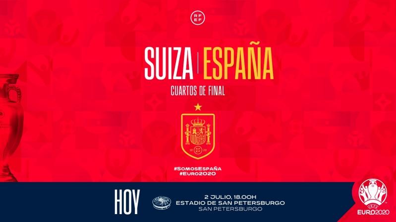 إسبانيا ضد سويسرا