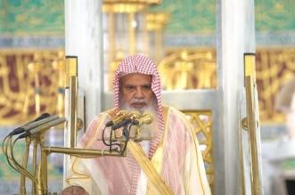 إمام وخطيب المسجد النبوي الشيخ علي الحذيفي