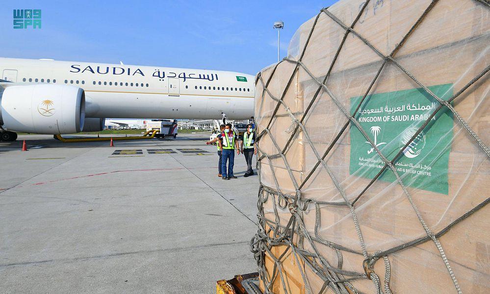 إنفاذًا لتوجيهات الملك سلمان .. وصول الطائرة الإغاثية الثالثة إلى ماليزيا