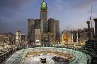 استئناف مشروع التوسعة السعودية الثالثة بالمسجد الحرام - المواطن