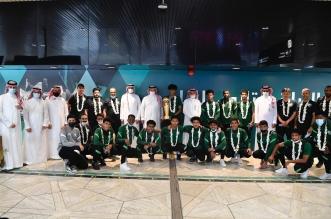 الأخضر في الرياض