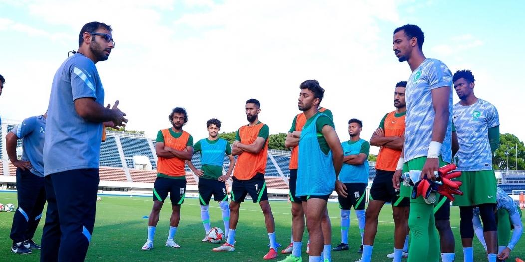 منتخب السعودية يختتم استعداداته لمواجهة البرازيل