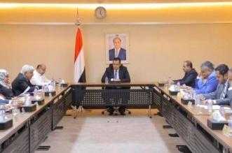 الحكومة اليمنية: نتمسك بتطبيق اتفاق الرياض بكل جوانبه وتفاصيله - المواطن