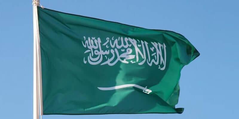 السعودية أقوى الاقتصادات العربية في 2021
