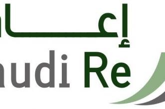 السعودية لإعادة التأمين التعاوني