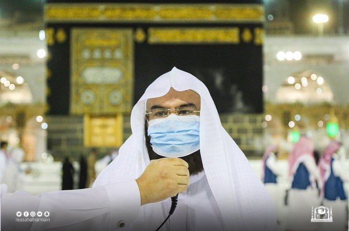 الشيخ السديس يشكر موظفي الرئاسة عبر الجهاز اللاسلكي