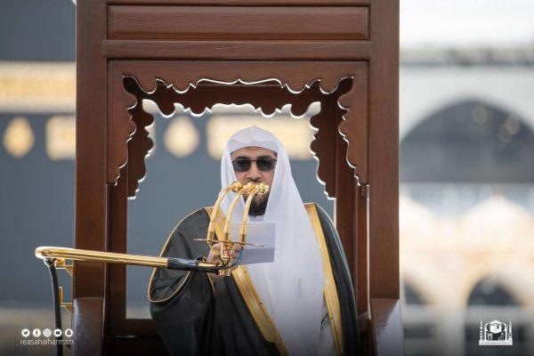 خطيب المسجد الحرام : عليكم بعد الحج بالمداومة على الصالحات