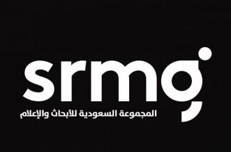 العربية للوسائل تستحوذ على 51% من حصص ثمانية للنشر - المواطن