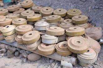 الغام الحوثي مسام
