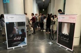 ليلة سينمائية سعودية في باريس - المواطن