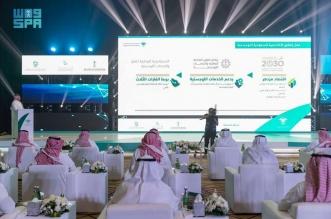 إطلاق الأكاديمية السعودية اللوجستية لاستهداف 7 قطاعات - المواطن