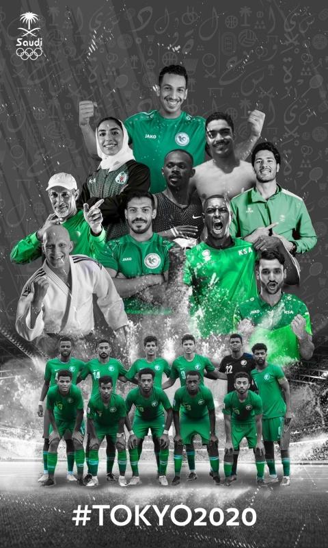 بعثة السعودية في أولمبياد طوكيو