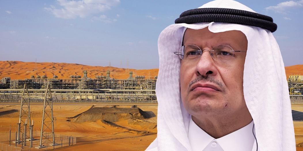 عبدالعزيز بن سلمان أقوى رجل في أسواق النفط