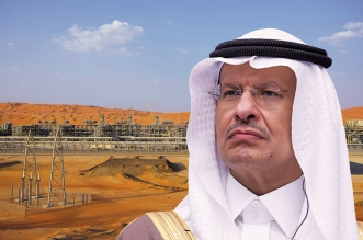 بلومبرغ عبد العزيز بن سلمان أقوى رجل بسوق النفط