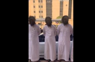 القبض على 4 مواطنين تعمدوا تخويف مرتادي الأماكن العامة بالرياض - المواطن
