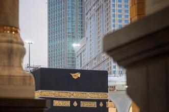 تعرف على حالة الطقس في مكة والمشاعر المقدسة - المواطن