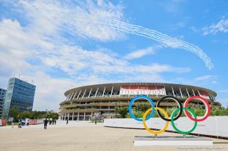 دورة الألعاب الأولمبية الصيفية 2020