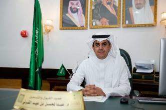 جامعة الملك خالد تتيح تغيير القبول والقبول الفوري - المواطن
