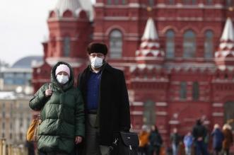 روسيا تسجل كارثة كورونا لليوم الرابع على التوالي
