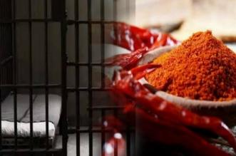 سجناء في الهند يتمكنون من الفرار باستخدام الملح والشطة !