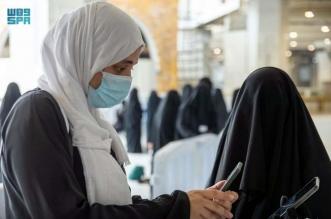 برامج وخدمات لقاصدات المسجد الحرام - المواطن