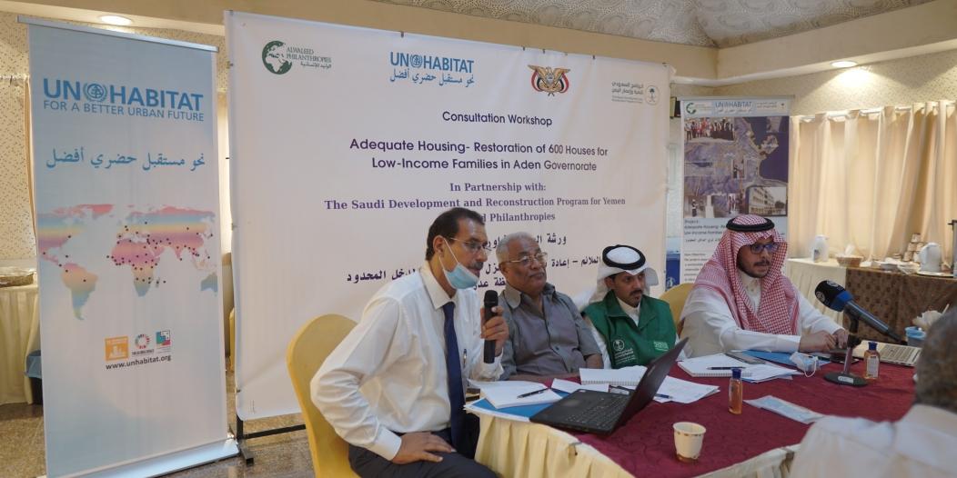 الوليد للإنسانية وشركاؤها يطلقون ورشة لترميم 600 وحدة سكنية في اليمن