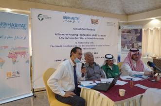 الوليد للإنسانية وشركاؤها يطلقون ورشة لترميم 600 وحدة سكنية في اليمن - المواطن