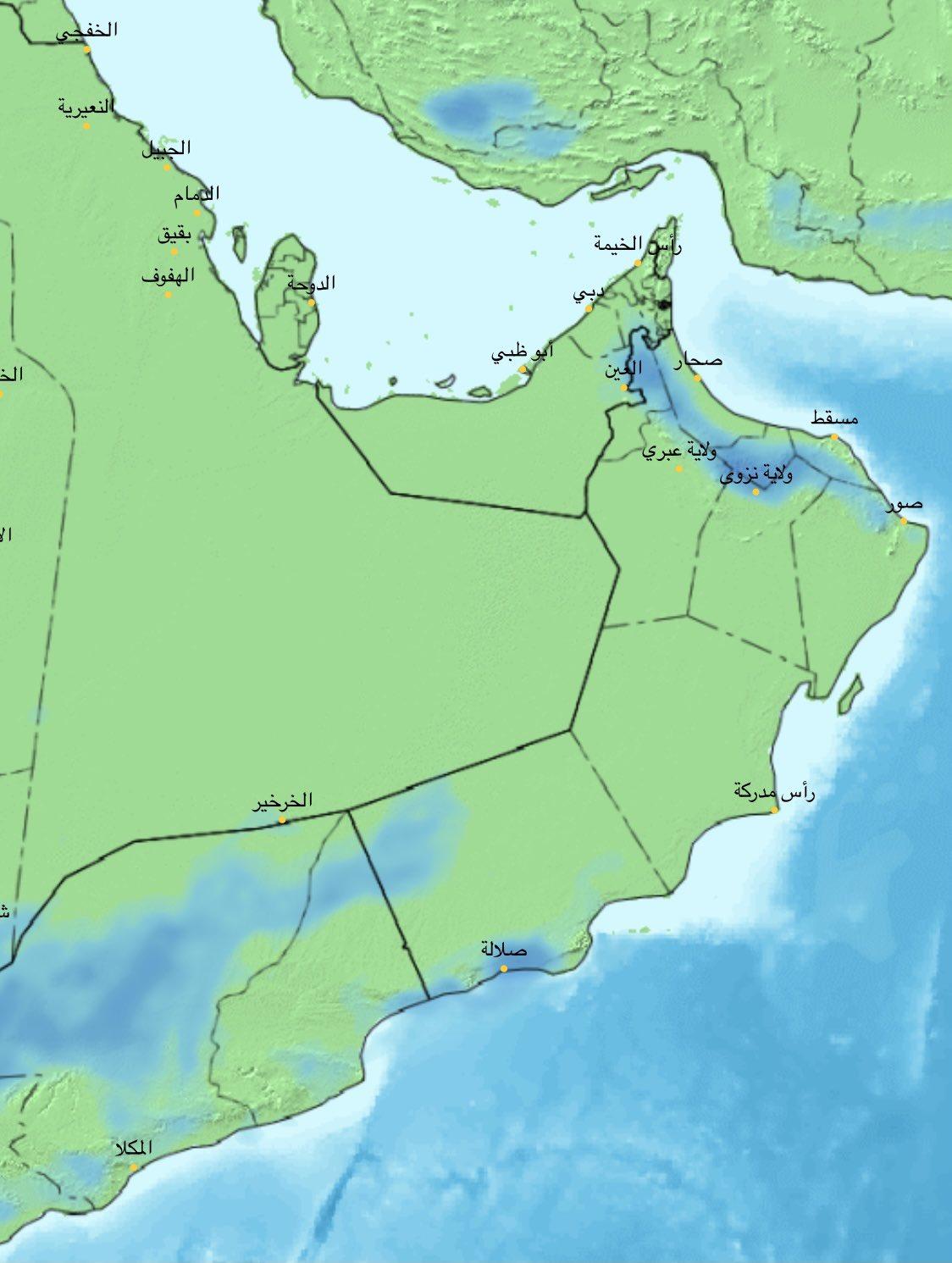طقس السعودية