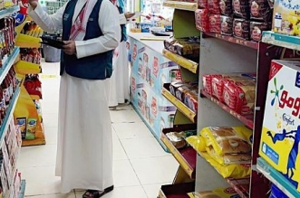 تجارة رفحاء تنفذ 191 زيارة وتباشر 39 بلاغًا في العيد - المواطن